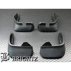 BRIGHTZ フィット GD マッドガード MUD-08