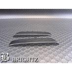 BRIGHTZ N-WGNカスタム JH1 JH2 ライトスモークリフレクターカバー SMO-REA-020
