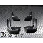 BRIGHTZ フィットハイブリッド GP5 GP6 マッドガード INN-211-OKR