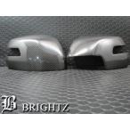 BRIGHTZ ステップワゴン RP1 RP2 リアルカーボンドアミラーカバー Dタイプ  MNN-70-KII