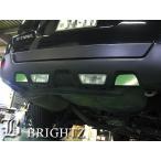BRIGHTZ エクストレイル T31 超鏡面ステンレスメッキリアバンパーパネル 2PC