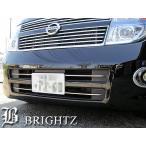BRIGHTZ エルグランド E51 超鏡面ステンレスメッキフロントバンパーモール Bタイプ 4PC