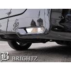BRIGHTZ エルグランド E51 超鏡面ステンレスメッキリアバンパーパネル 2PC