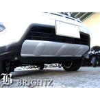 BRIGHTZ エクストレイル T31 後期 スキッドガード 前後セット