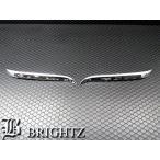 BRIGHTZ ランクル 200 202 中期 メッキフロントバンパーコーナーモール