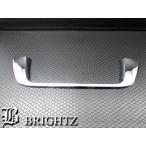 BRIGHTZ ランクル 200 202 メッキリアライセンスアンダーモール LICENSE-029