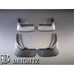 BRIGHTZ マークX 120 121 125 マッドガード MUD-13