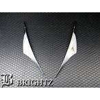 BRIGHTZ アクセラスポーツ BM 前期 メッキアイライン Bタイプ HEAD-ETC-005