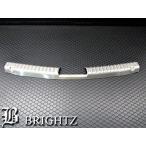 BRIGHTZ アテンザセダン GJ ステンレスインナーリアバンパーフットプレート Bタイプ INS-FOOT-008