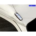 BRIGHTZ ハイゼットカーゴ S320V S321V S330V S331V メッキアンテナカバー Fタイプ BKBLW-C4N8BS