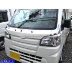 BRIGHTZ ハイゼットトラック S500P S510P メッキフロントコーナーパネルカバー  EHE-IQI6-H6N
