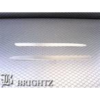 BRIGHTZ レクサス CT CT200h ZWA10 超鏡面ステンレスメッキリアバンパーパネル 2PC