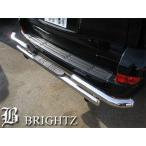 BRIGHTZ プラド120系 超鏡面ステンレスメッキリアアンダーバンパーガード 特送