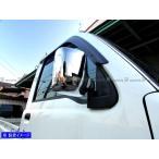 BRIGHTZ ハイゼットトラック S201P S211P 後期 メッキドアミラーカバー DタイプMGG-812-GOG
