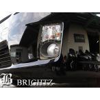 BRIGHTZ プリウス ZVW 30系 前期用 超鏡面ステンレスクロームメッキフォグライトカバー