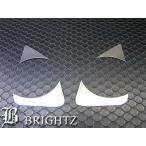 BRIGHTZ ヴェルファイア 20 25 前期 超鏡面ステンレスメッキフォグライトカバー