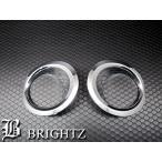BRIGHTZ プラド 150 151 後期 フロントフォグライトカバー