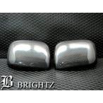 BRIGHTZ スペーシアカスタム MK32S MK42S リアルカーボンドアミラーカバー Dタイプ JPF-874-HAMS