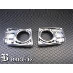 BRIGHTZ N BOX+カスタム JF1 JF2 メッキフォグライトカバー 交換タイプ IKH-9975-K