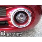 BRIGHTZ キューブ Z12 NZ12 クロームメッキフォグライトカバー