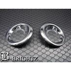 BRIGHTZ ルークス ML21S メッキフォグライトカバー Cタイプ