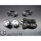 BRIGHTZ ヴィッツ 90 91 95 前期 フォグライト 後付キット FOG-H-020