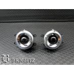 BRIGHTZ マークX 130 133 135 メッキプロジェクターフォグライト FOG-H-063