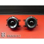 BRIGHTZ マークX 130 133 135 ブラックプロジェクターフォグライト FOG-H-064