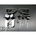 BRIGHTZ フィット GK LEDデイライト付フォグライトキット Bタイプ FOG-H-058