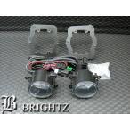 BRIGHTZ NV200 バネットワゴン M20 フォグライトセット BAFGBW-DD235