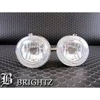 BRIGHTZ プレマシー CR クリスタルフォグライト Kタイプ FOG-H-003