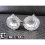 BRIGHTZ アテンザセダン GJ クリスタルフォグライト KタイプTDT-647-RTP