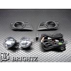 BRIGHTZ スイフト ZC11S ZC21S ZC71S ZD11S ZD21S 後期 フォグライト 後付キット Bタイプ