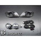 BRIGHTZ スイフト ZC72S ZD72S 前期 フォグライト 後付キット Cタイプ FOG-H-035