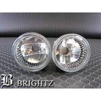 BRIGHTZ インプレッサ GH クリスタルフォグライト Pタイプ HRO-138-KSI