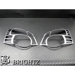 BRIGHTZ ノア 70 75 後期 メッキヘッドライトリング HEAD-05