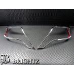 BRIGHTZ プラド 150 151 後期 メッキヘッドライトリング