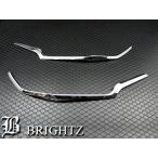 BRIGHTZ フィットハイブリッド GP5 GP6 メッキアイライン AIR-177-INN