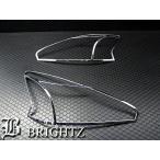 BRIGHTZ ティアナ L33 メッキヘッドライトリング HEAD-23