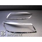 BRIGHTZ BMW E90 E91 320i 325i 335i 3シリーズ セダン ワゴン メッキヘッドライトリング HEAD-06