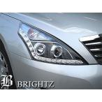BRIGHTZ ティアナ J32 LEDイカリング付プロジェクターヘッドライト