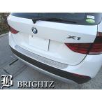 BRIGHTZ BMW E84 X1 ステンレスリアバンパーフットプレート Aタイプ