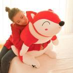 きつね 狐 動物 ぬいぐるみ おもちゃ 抱き枕 可愛い