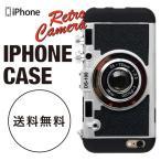 iPhoneケース レトロカメラ型 iPhoneケース iPhone7/7Plus iPhone8/8Plus アイフォン スマホカバー  送料無料