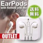 Apple iPhone ���� ����ۥ� �ޥ��� Earpods������ �Х륯�� �櫓������ ����Ʊ������ȥ���� 3.5mm�����ǥ����ץ饰 ����̵��