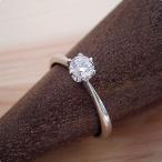 プロポーズリング 1万円 婚約指輪 告白用 サプライズ用 エンゲージリング ブライダルジュエリー シルバー キュービックジルコニア