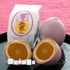 東京たまご すいーとぽてたまご 8個入 銀座たまや 専用おみやげ袋(ショッパー)付き 冷蔵(クール)便発送推奨
