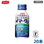 (継続飲用で中性脂肪20%下げる) イマークS 20本セット (便利なまとめ買い)