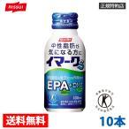 ニッスイ特保飲料 (継続飲用で中性脂肪20%下げる) イマークS 10本セット (累計1200万本販売)
