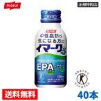 ニッスイ特保飲料 (継続飲用で中性脂肪20%下げる) イマークS 40本セット (累計1200万本販売)